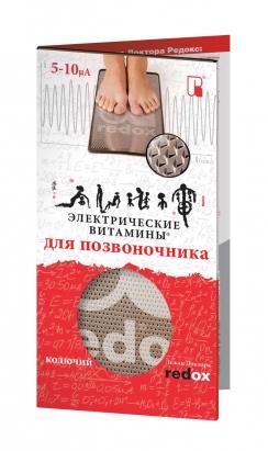 thumb._kolyuchii_vertikalnyi.jpg.r244x0